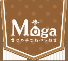 しあわせのてごねパン教室Moga