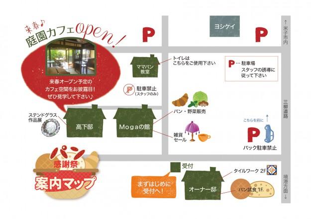 H28_パン感謝祭_マップ
